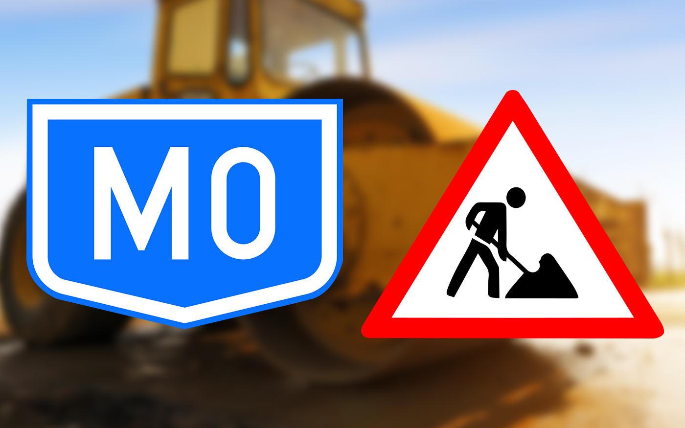 Burkolatjavítás okoz torlódást az M0-ás, soroksári Dunaág-hídon